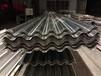 馬鞍山鋁鎂錳屋面板廠家