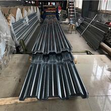 新余市YX33-188-940彩鋼板壓型鋼板厚度有哪些圖片