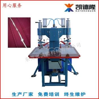 厂家直销高周波线束焊接机高频塑胶热合机