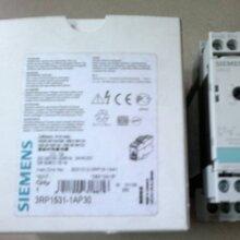 供应西门子时间继电器西门子厂家价格西门子规格报价图片