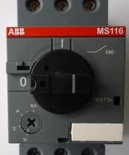 供应ABB软起动器PSR3-600-70厂家直接供货图片