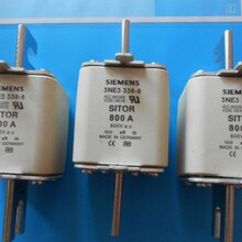 新品销售西门子原装熔断器价格绝对优势图片