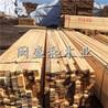 沈阳建筑木方厂家