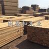 奈曼旗建筑木方