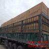 本溪建筑木模板