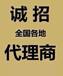 昌硕科技(上海)有限公司
