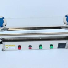 定州大型污水紫外线杀菌设备可定制,参数匹配型号