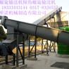 管式螺旋输送机管螺旋上料机6米长45°-重诺机械