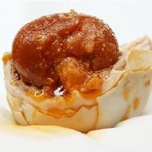 广西北部湾红树林南海宝65g烤海鸭蛋20个装正宗咸鸭蛋北海特产图片