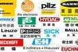 德国哈威HAWE压力阀有特价销售全国包邮