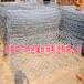 供青海石笼网和西宁包塑石笼网报价
