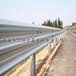供青海玉树波形护栏板和西宁镀锌护栏板详情