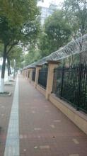 海跃安防用品有限公司服务宗旨,上海海跃防盗刺防爬刺图片