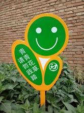 长沙花草牌,草坪牌,绿地温馨提示牌厂家直销