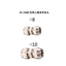 陕西榆林阻燃抗静电PE-ZKW10×1矿用束管,单芯束管图片⌒
