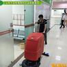 辦公室洗地機