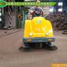 驾驶式扫地车的明显优势