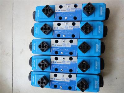 VICKERS威格士叶片泵现货特价华南地区包邮特价