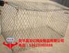 黑龙江黑河格宾石笼网护堤护脚格宾石笼网挡墙格宾笼