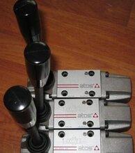 意大利ATOS电磁阀SDHE—0631/210S官方供应商