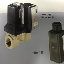 德国BURKERT电磁阀定时器全国热卖点