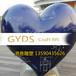爱心雕塑玻璃钢雕塑厂家出售规格型号星座摆件