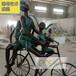 一家人骑车造型雕塑摆件仿铜人像雕塑博物馆装饰