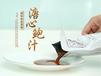 德叔鲍鱼汁鲍汁捞饭拌面速食即食海参调味汤调料120克5袋99包邮