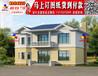 農村房屋設計大全2017U429