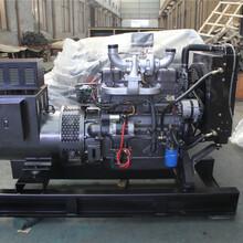 供应华东30KW柴油发电机组