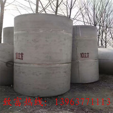 供应储罐不锈钢储存罐液体储料罐酒精贮存罐立式、卧式储罐