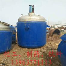 哪里供应二手2吨3吨搪瓷反应釜二手反应釜市场型号