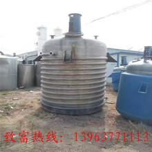 3立方不锈钢反应釜报价二手反应釜二手不锈钢储罐各种型号回收