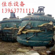 供应二手搪瓷反应釜二手3吨5吨10吨搪瓷反应釜最低价格市场