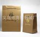 义乌工厂高端订制复古加厚白卡纸手提纸袋