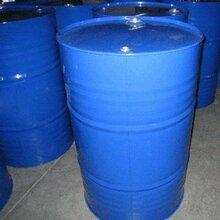SolventPDE多元醇混合酯环保型高沸点溶剂
