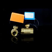 电动球阀型号DN20-50厂家直销图片