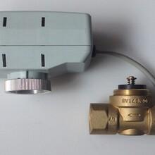 风机盘管电动二通阀的安装要求