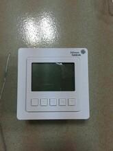 中央空调温控器液晶总代直销图片