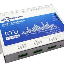 RTU气象站自动监测数据无线远传智能化终端系统