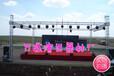 大型铝合金桁架婚庆活动舞台架子移动升降拼装武汉孝感厂家直销图片