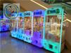 商场微信投币一体娃娃机多少钱,厂家报价多少钱一台