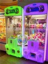 抓(zhua)娃娃機生產(chan)廠家(jia)一台娃娃機多少錢,抓(zhua)娃娃機哪里(li)有賣圖ji) />  <span class=