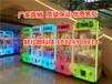 學校擺放掃碼娃娃機價格撫州哪里有賣娃娃機多少錢一臺