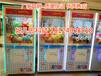 龙岩市微信夹娃娃机夹公仔机抓烟机哪里有卖多少钱一台