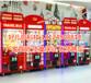 超市七彩抓烟机多少钱一台厂家报价多少钱