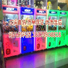 龙岩连城县商场豪华娃娃机赚钱吗娃娃机多少钱一台图片