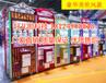 漳州专业生产娃娃机礼品机厂家报价多少钱一台