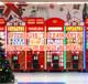 双鸭山市投资做夹娃娃机放在哪里赚钱娃娃机多少钱一台