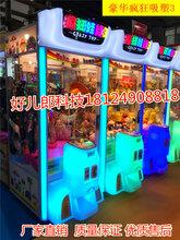 夾xing)尥 嗌僨 惶ㄍ尥 chan)廠家(jia)娃娃機怎(zen)麼賣圖ji) />  <span class=
